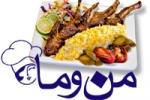 غذای خانگی من و ما ،اولین غذای خانگی در ارومیه