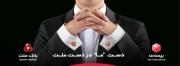 بیمه ما - نمایندگی مجیدی ( کد 2103 ) ارومیه