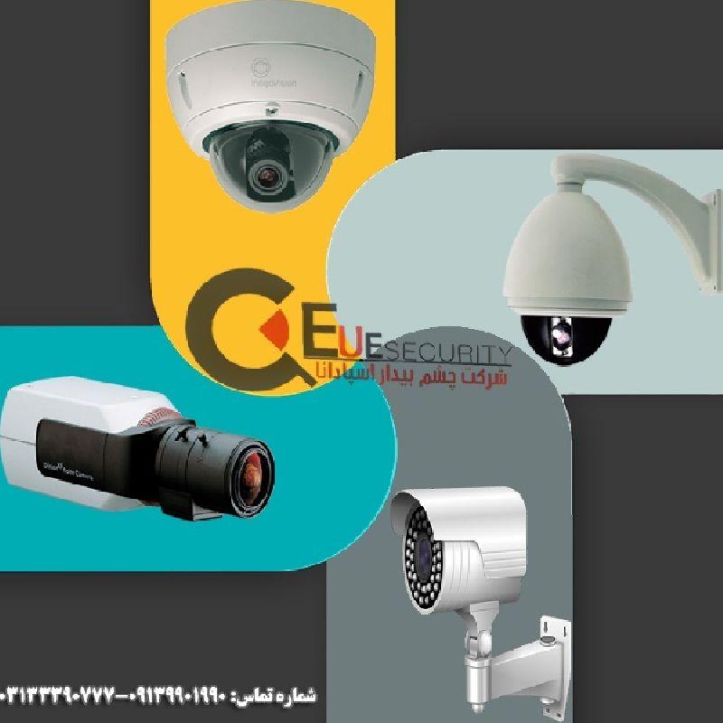فروش، نصب و راه اندازی انواع دوربین مداربسته