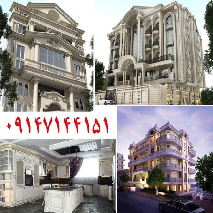 طراحی نما و طراحی داخلی پروژه های ساختمانی