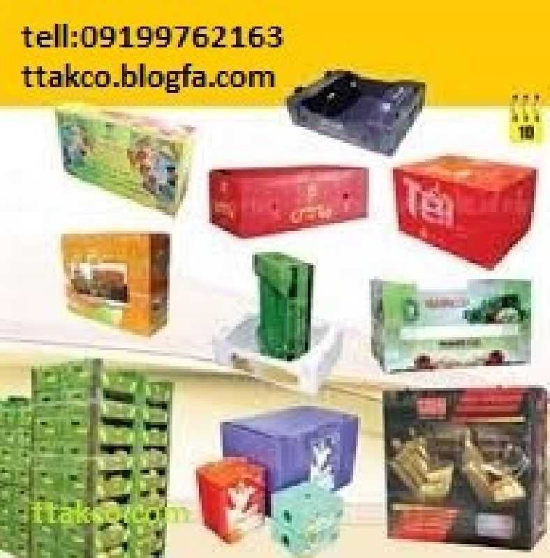 جعبه ی صادرات میوه09199762163