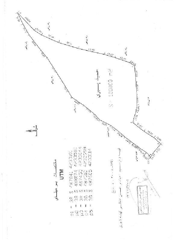 فروش زمین در منطقه ویژه سلماس