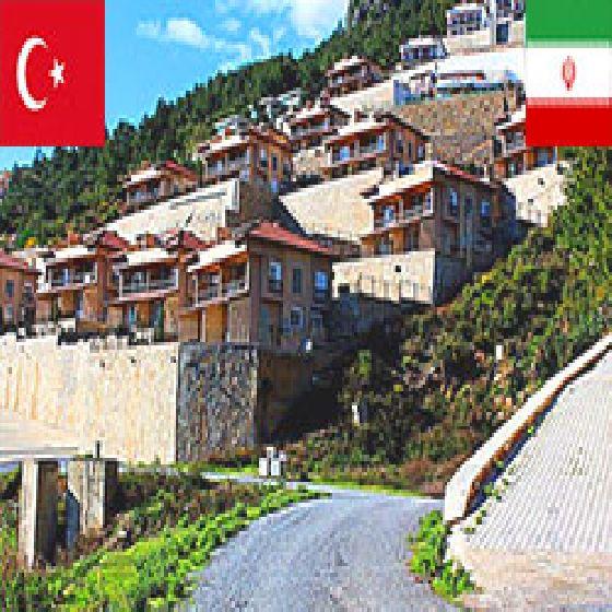 فروش منزل ویلایی 125متر آلانیا ترکیه درارومیه