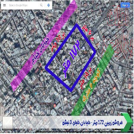 زمین تجاری 170 متر3 نبش در خیابان خیام ارومیه