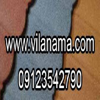 ویلانما نمایندگی فروش متریال های سنگریزه ای دکرا، سقف دکرا