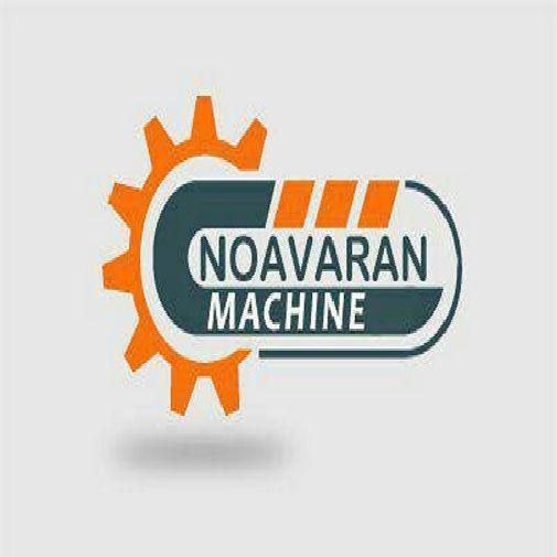 تولید کننده ماشین آلات بسته بندی