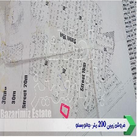 فروش زمین 200 متردر جانوسلو ارومیه