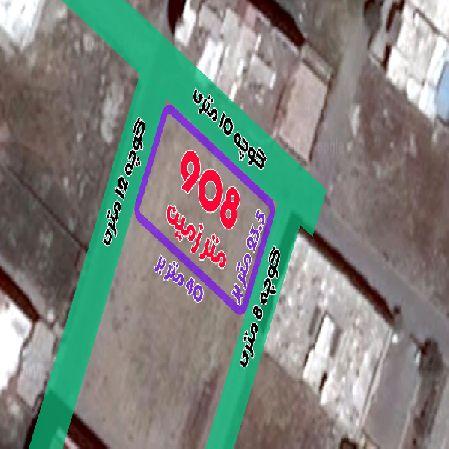 فروش زمین با بهترین موقعیت 908متر در پل قویون ارومیه