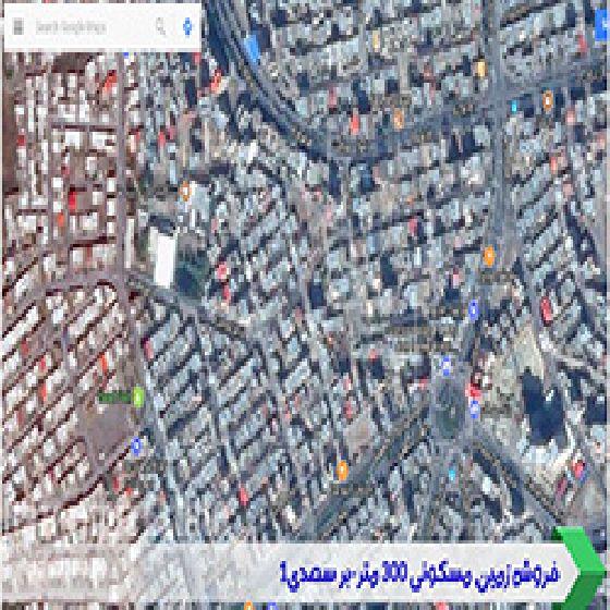 فروش زمین مسکونی300 متر بر خیابان سعدی 1ارومیه