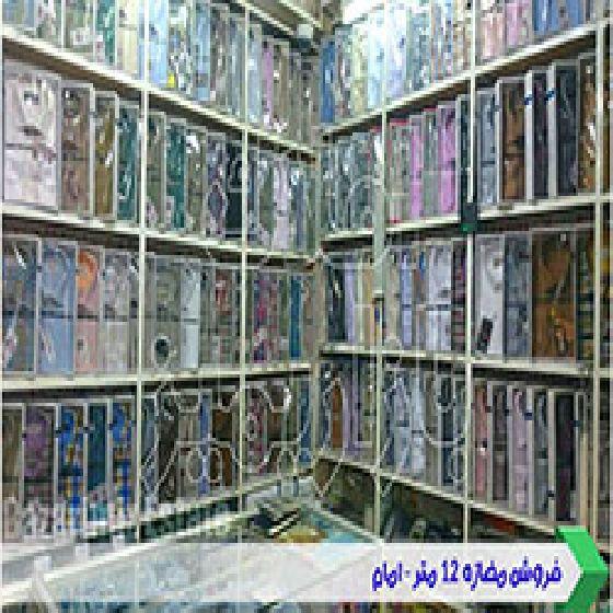 فروش مغازه 12 متردر خ امام ارومیه