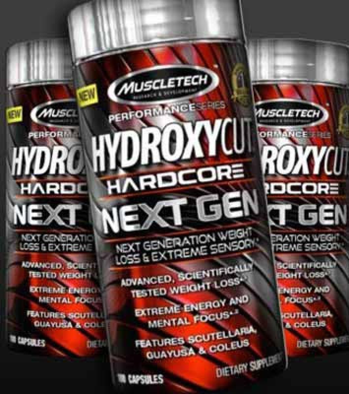 چربی سوز هیدروکسی کات نکست ژن Hydroxycut Next Gen