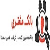 سایت های تبلیغاتی رایگان در ایران