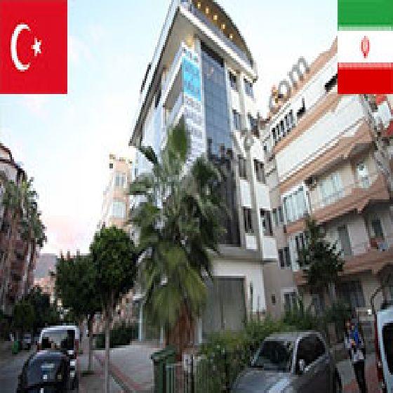فروش آپارتمان 120 متری محله گوللر پیناری آلانیا در ارومیه
