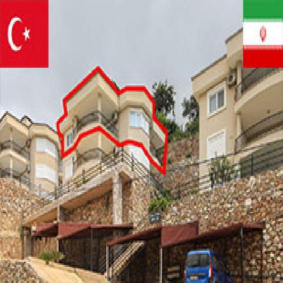 فروش آپارتمان 160 متر آلانیا / محله بکتاش ترکیه