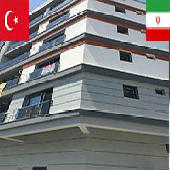 فروش آپارتمان در ازمیر ترکیه