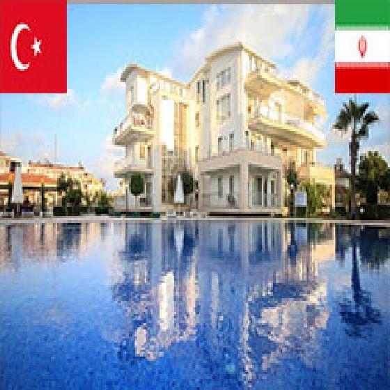 فروش آپارتمان 110 متر آلانیا منطقه بلک ( BELEK)
