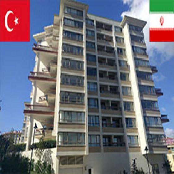 فروش رزیدانس 120 متر استانبول منطقه اسن یورت