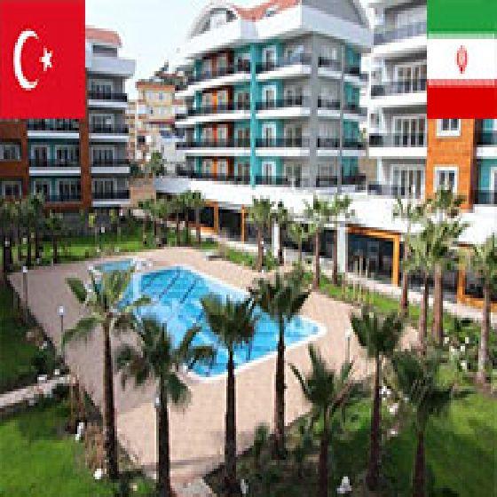 فروش آپارتمان 165 متر آلانیا - ترکیه