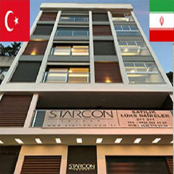 فروش آپارتمان 95 متر ازمیر ترکیه