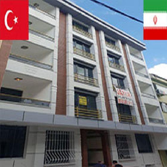 فروش آپارتمان در استانبول 130 مترمنطقه اسن یورت