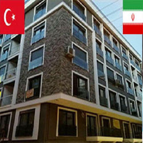 فروش آپارتمان 110 متر ازمیر ترکیه در ارومیه