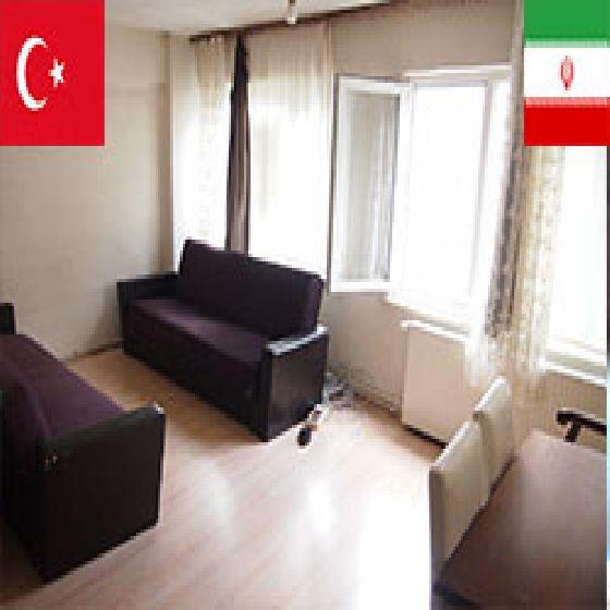 فروش آپارتمان 50 متر استانبول ارومیه