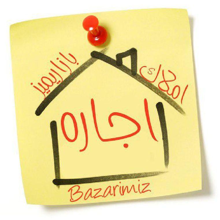 اجاره منزل دربست با مغازه درتقاطع برق- دانشکده ارومیه