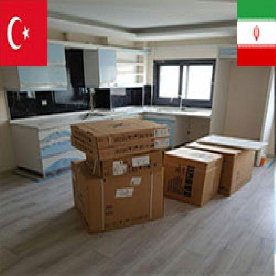 فروش آپارتمان 110 متر ازمیر ترکیه