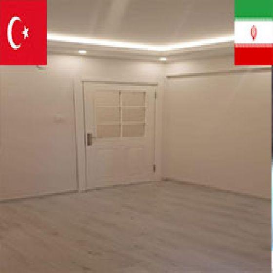 فروش آپارتمان 60 متر استانبول