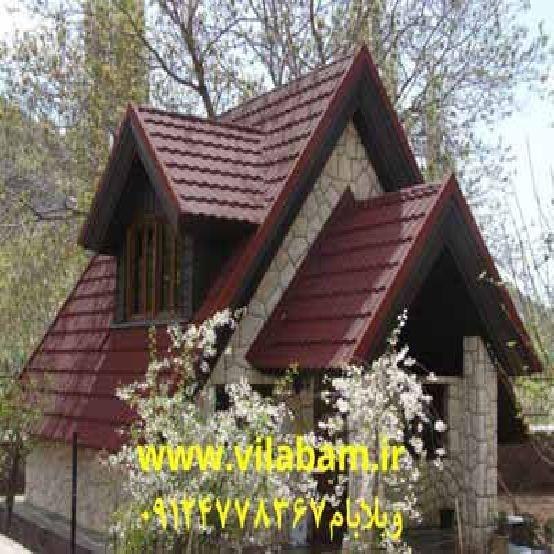 طراحی و اجرای سقفهای شیبدار و ویلایی، سردرب