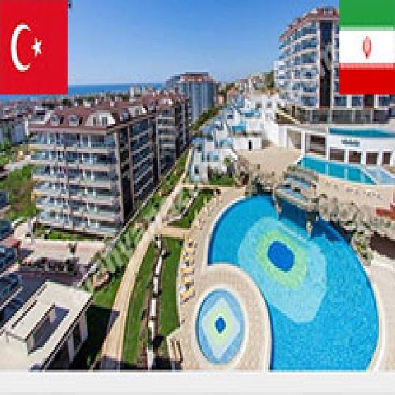 فروش آپارتمان110متر محله جیکجیلی آلانیا ترکیه در ارومیه