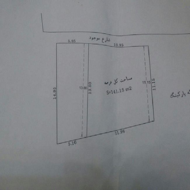 فروش زمین مسکونی و تجاری 90 متر پنجراه ارومیه