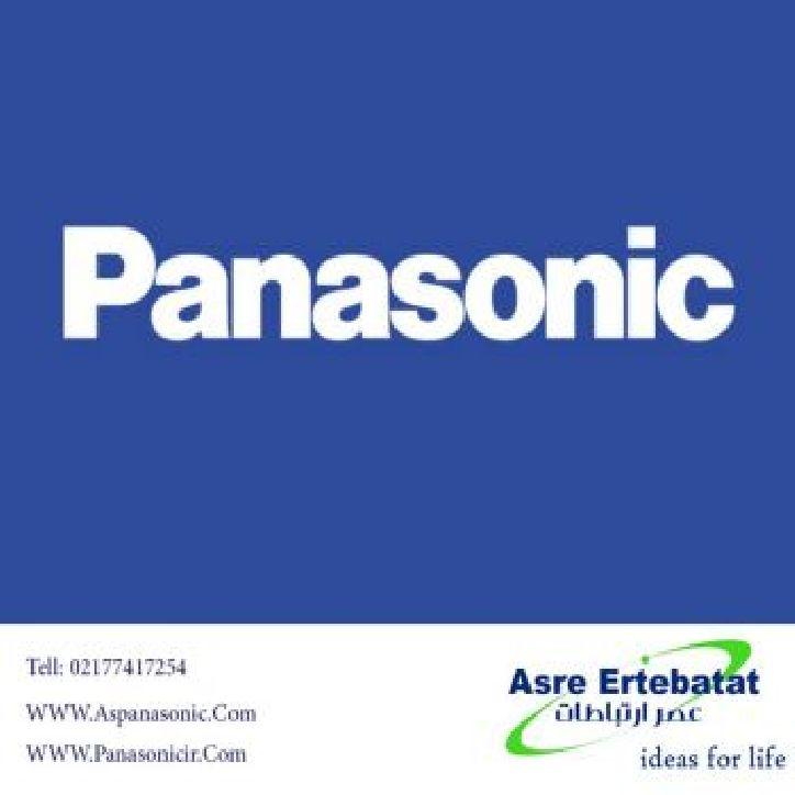 سانترال پاناسونیک