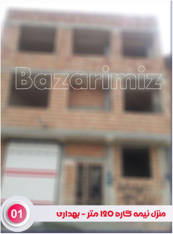 فروش منزل مسکونی نیمه کاره 120 متر بهداری ارومیه