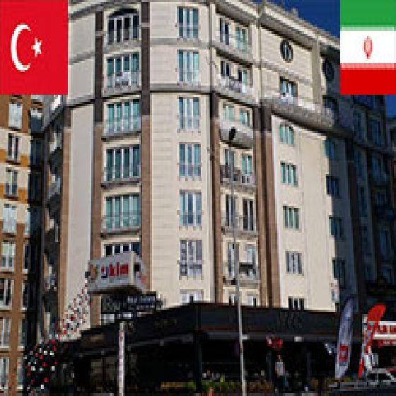 فروش آپارتمان 120 متر در استانبول