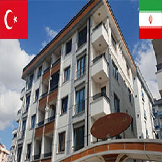 فروش آپارتمان 130 متر استانبول