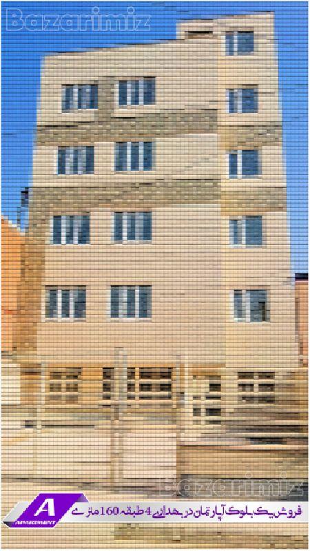 فروش بلوک آپارتمان 160 متری در بهداری ارومیه 4 طبقه تک واحدی