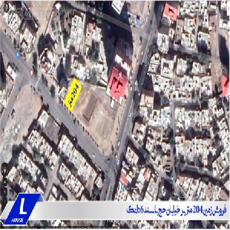 فروش زمین با موقعیت مناسب بر خیابان حج ارومیه