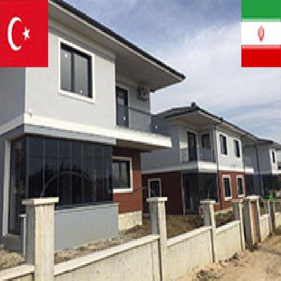 فروش ویلا 200 متر استانبول