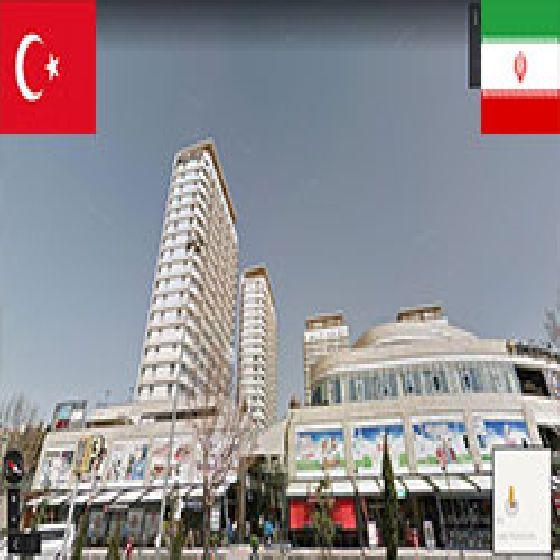 فروش آپارتمان 180 متر استانبول