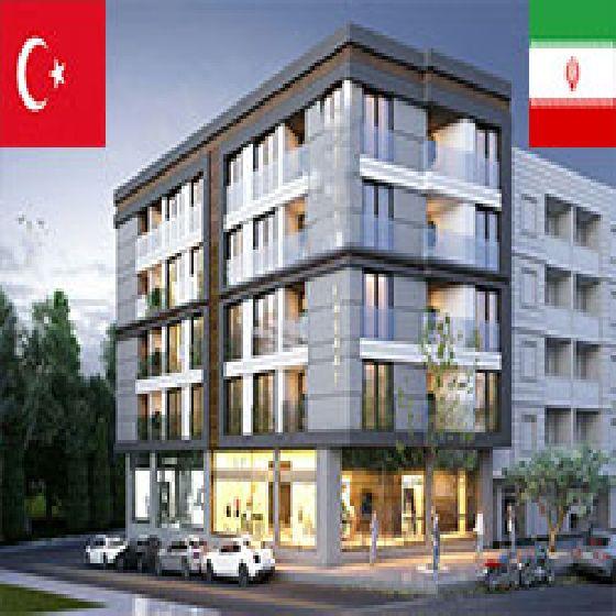 فروش آپارتمان 100-250  متر ازمیر
