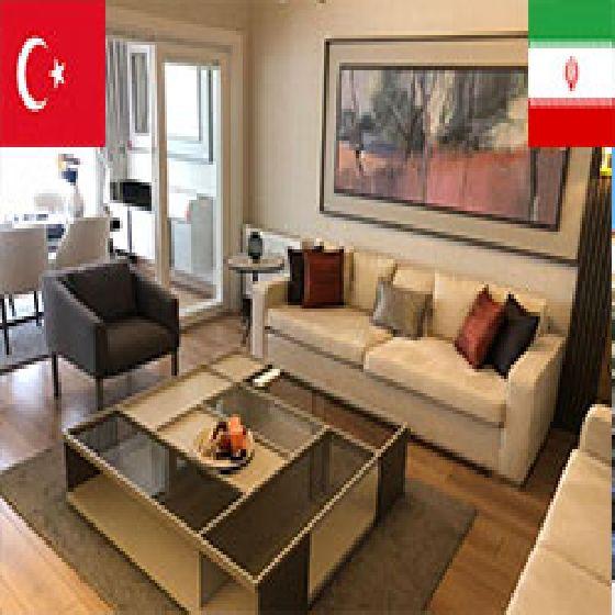 فروش آپارتمان 124 متر استانبول