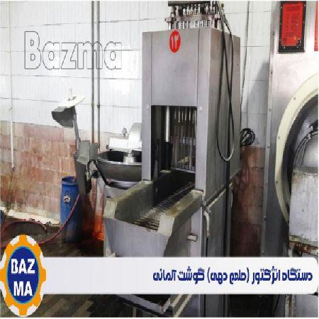 فروش دستگاه انژکتور (طعم دهی) گوشت
