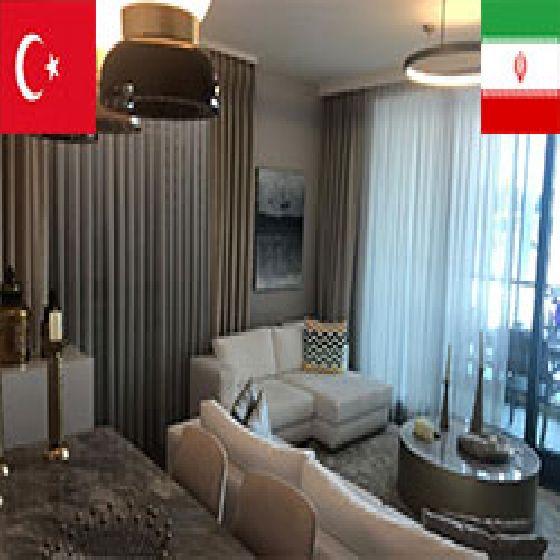 فروش آپارتمان 117متر استانبول ارومیه