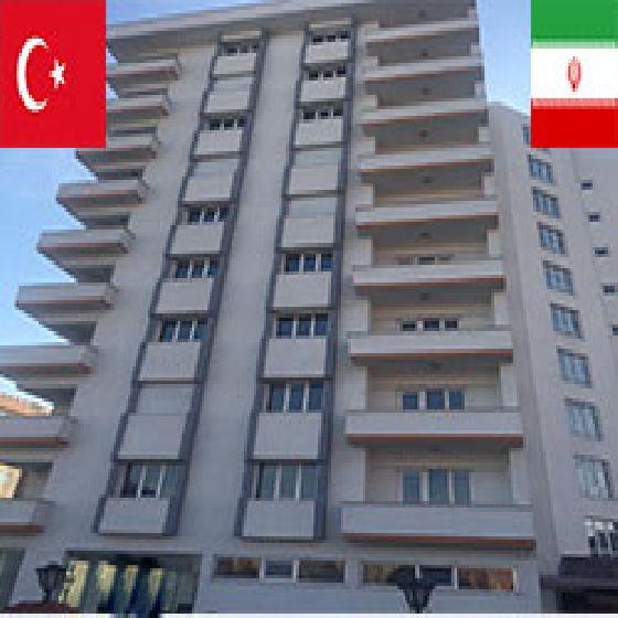فروش مجتمع مسکونی در استانبول
