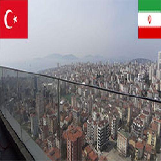 فروش چند واحد آپارتمان در استانبول منطقه کارتال