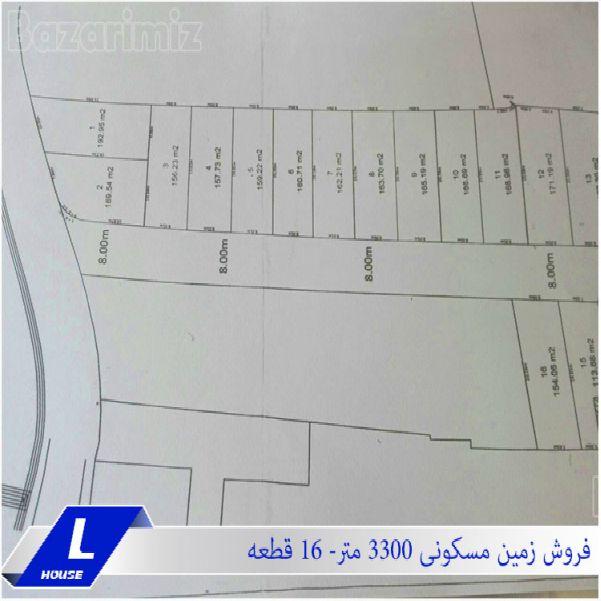 فروش زمین مسکونی بزرگ 3300 متر ارومیه
