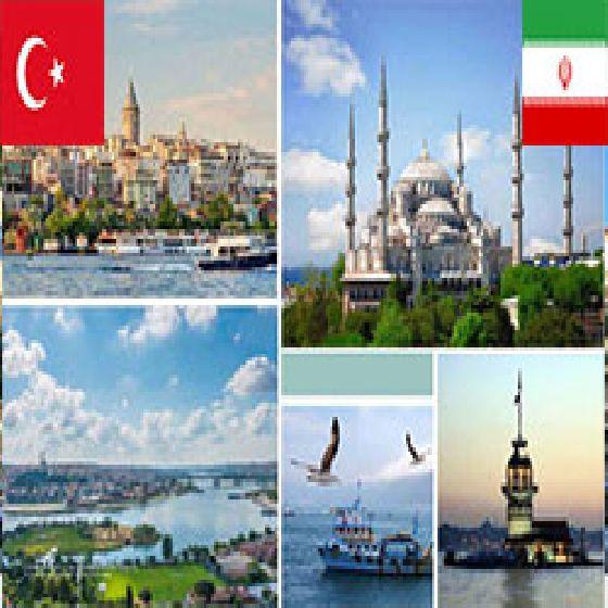 فروش آپارتمان اقساطی دولتی در استانبول