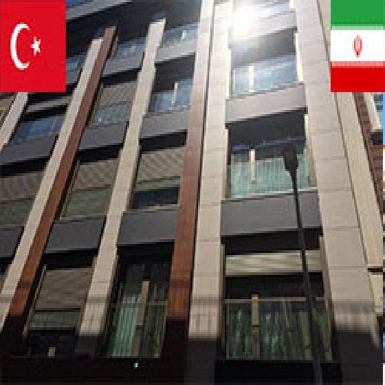 فروش آپارتمان60 متر استانبول