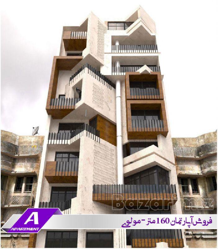 فروش آپارتمان160 متر بهترین نقطه مولوی ارومیه